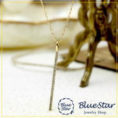 23石のダイヤモンドを直線に並べてきらめきラインネックレス キラキラ宝石店 Bluestar