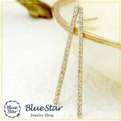 23石のダイヤモンドを直線に並べてきらめきラインピアス キラキラ宝石店 Bluestar