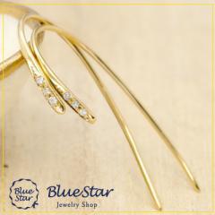 シンプルつけやすいフックピアスに煌めく6石ダイヤモンド キラキラ宝石店 BlueStar