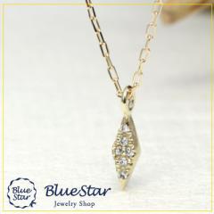 6石のダイヤモンドをちりばめたひし形のデザインがモダンなネックレス キラキラ宝石店 Bluestar