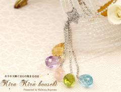 大人かわいいカラフルジュエリーブリオレットカットの宝石 K18WG  ペンダントネックレス キラキラ宝石店