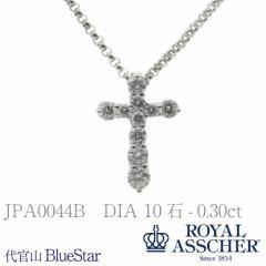 【JPA0044B】ロイヤルアッシャーダイヤモンド10石 クロスデザイン(十字架)ネックレス Dia10石—0.30ct 代官山BlueStar