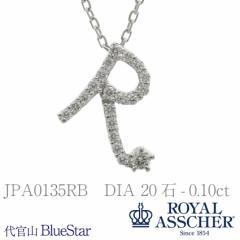 【JPA0135RB】ダイヤモンドラインイニシャルシリーズ『イニシャル R 』ロイヤルアッシャーダイヤモンド 代官山BlueStar
