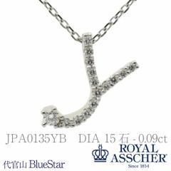 【JPA0135YB】ダイヤモンドラインイニシャルシリーズ『イニシャル Y 』ロイヤルアッシャーダイヤモンド 代官山BlueStar