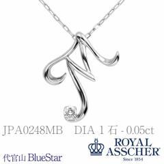 【JPA0248MB】ロイヤルアッシャーダイヤモンド 1粒ダイヤモンド イニシャル M ネックレス D-0.05ct【Royal Asscher Diamond】