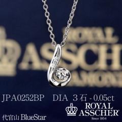 【JPA0252BP】ロイヤルアッシャーダイヤモンド プラチナ ダイヤモンドネックレス