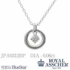【JPA0312BP】ロイヤルアッシャーダイヤモンド1石サークルネックレス Dia1石—0.06ct 代官山BlueStar
