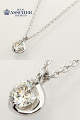 【JPA0082】ロイヤルアッシャーダイヤモンド  プラチナ ダイヤモンド ペンダント