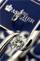 【RR0036B】1粒ダイヤモンドリング ロイヤルアッシャーダイヤモンド