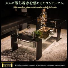 センターテーブル ローテーブル ガラス リビングテーブル  センター 100 ブラック 高級感 ガラス 無垢 シンプル モダン 家具
