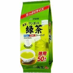 伊藤園 ワンポット抹茶入り緑茶 ティーバッグ 50袋 お茶 緑茶 りょくちゃ 通販 ティーパック。