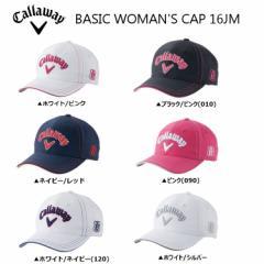 2016年 キャロウェイ BASIC Womens CAP 247-6984006 レディース キャップ