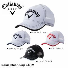 2016年 キャロウェイ Basic Mesh Cap 247-6984008 キャップ