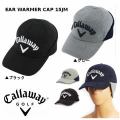 キャロウェイ EAR WARMER CAP 247-6984013 イヤーウォーマーキャップ