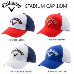 2016年 キャロウェイ STADIUM Cap 247-6984031 キャップ