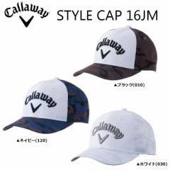 2016年 キャロウェイ STYLE Cap 247-6984035 キャップ