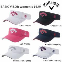 2016年 キャロウェイ BASIC Womens VISOR 247-6990003 レディース バイザー