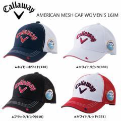 2016年 キャロウェイ AMERICAN MESH WOMENS CAP 247-6991001 キャップ レディース