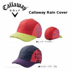 キャロウェイ Rain Cover 247-6991016 キャップ用雨がっぱ