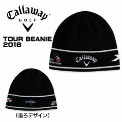 2016 キャロウェイ ツアー ビーニー ニットキャップ 5216063 Callaway TOUR BEANIE US仕様