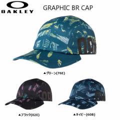 オークリー GRAPHIC BR CAP キャップ 911826JP OAKLEY 帽子 トレーニング スポーツ 軽量 帽子【ゆうパケット不可】
