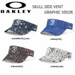 オークリー SKULL SIDE VENT GRAPHIC VISOR バイザー 911817JP OAKLEY グラフィック サンバイザー【ゆうパケット不可】