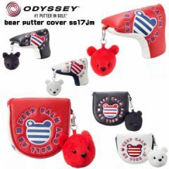 2017年 odyssey オデッセイ Odyssey Bear ベアー パターカバー SS 17JM 日本正規品【ゆうパケット不可】