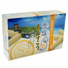 雪塩ちんすこうミルク風味(小) 24個入|おやつ|贈り物|取り寄せ[食べ物>お菓子>ちんすこう]ale】
