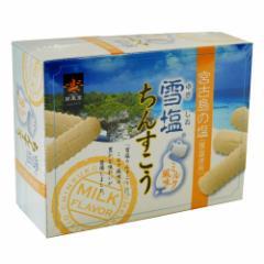 雪塩ちんすこうミルク風味(ミニ) 12個入|贈り物|おやつ|取寄[食べ物>お菓子>ちんすこう]ale】