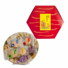 小亀6色詰合せ(24)|通販|ランキング|美味しい[食べ物>お菓子>ちんすこう]