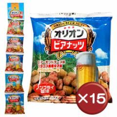 【送料無料】オリオンビアナッツ5袋×15個セット(75袋セット)乳酸菌|沖縄土産|通販|カロリー[食べ物>お菓子>豆菓子]