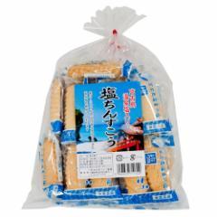 塩ちんすこうミネラル・鉄分・マンガン|お取り寄せ|おみやげ|人気[食べ物>お菓子>ちんすこう]