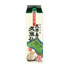 久米島の久米仙 30度 1.8l 紙パック|泡盛|久米仙酒造|久米仙[飲み物>お酒>泡盛]