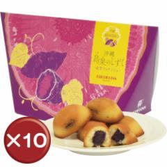 島果のしずく 紅芋フィナンシェ4個入り 10箱セット|バレンタイン|ケーキ|エーデルワイス[食べ物>スイーツ・ジャム>ケーキ]