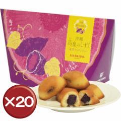 【送料無料】島果のしずく 紅芋フィナンシェ4個入り 20箱セット|バレンタイン|ケーキ|エーデルワイス[食べ物>スイーツ・ジャム>ケ
