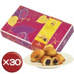 【送料無料】島果のしずく 紅芋フィナンシェ12個入り 30箱セット|バレンタイン|ケーキ|エーデルワイス[食べ物>スイーツ・ジャム>