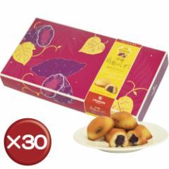 【送料無料】島果のしずく 紅芋フィナンシェ20個入り 30箱セット バレンタイン ケーキ エーデルワイス[食べ物>スイーツ・ジャム>