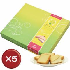 【送料無料】ゆいかわら18枚 5箱セット|バレンタイン|ケーキ|エーデルワイス[食べ物>スイーツ・ジャム>ケーキ]