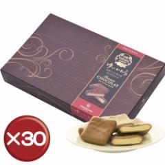 【送料無料】ゆいかわらプレミアムショコラ12枚 30箱セット|バレンタイン|ケーキ|エーデルワイス[食べ物>スイーツ・ジャム>ケーキ