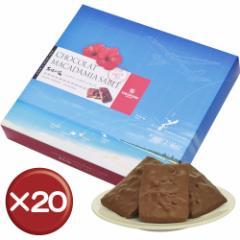 【送料無料】石垣の塩 ショコラ・マカダミアサブレ16個 20箱セット|バレンタイン|ケーキ|エーデルワイス[食べ物>スイーツ・ジャム