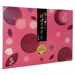 琉球チョコin生クッキー ぽるかどっと 紅芋20個入り|チョコクッキー|紅いも|チョコレート[食べ物>お菓子>クッキー]