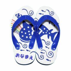 島ぞうり「ジンベイザメ(青)」(小サイズ)|名入れ|手作り|草履[日用品・雑貨>雑貨>Tシャツ]