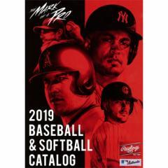 2019年 ローリングス 野球・ソフトボール 総合カタログ 19cata