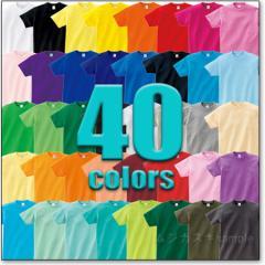 定番中の定番Tシャツ プリントスター CVTヘビーウェイト半袖無地Tシャツ/ブラック/黒/ホワイト/白/赤/青/緑/イエロー/黄色/茶色/紫/オ