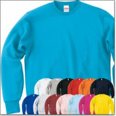 Printstar スタンダードトレーナー無地XS-XLスウェット/白ホワイト黒ブラック/赤青黄色イエロー緑紫紺/ピンク/オレンジ/水色【1000183】