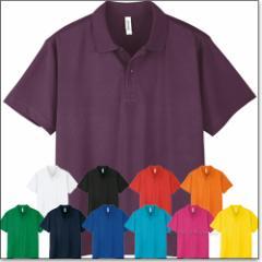 サラサラ薄手速乾クールビズ glimmer  ライトドライポロシャツ150-LL/白/ホワイト/黒/ブラック/青赤緑