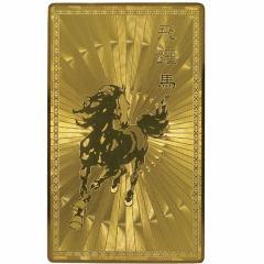 【護符】【雑貨卸屋】カード「飛躍馬」 メール便OK