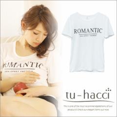【tu-hacci】シンプルロゴTシャツホワイト【ルームウェア】