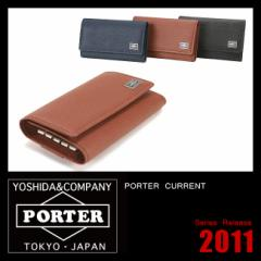 吉田カバン ポーター カレント キーケース 革 スマートキー メンズ ブランド PORTER 052-02206