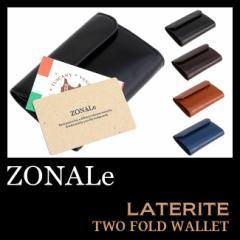 ゾナール ラテライト 二つ折り財布 革 メンズ イタリア オイルレザー 小銭入れあり ZONALe LATERITE 31008